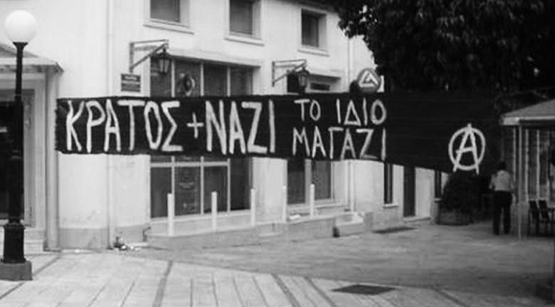 Pancarta Antifa Arta