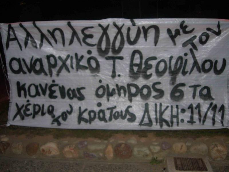 Tasos Theofilou solidaria Veria