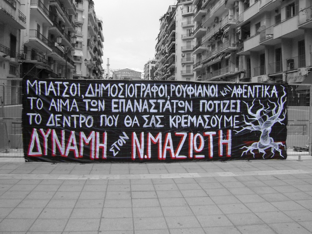 Nikos Tesalónica