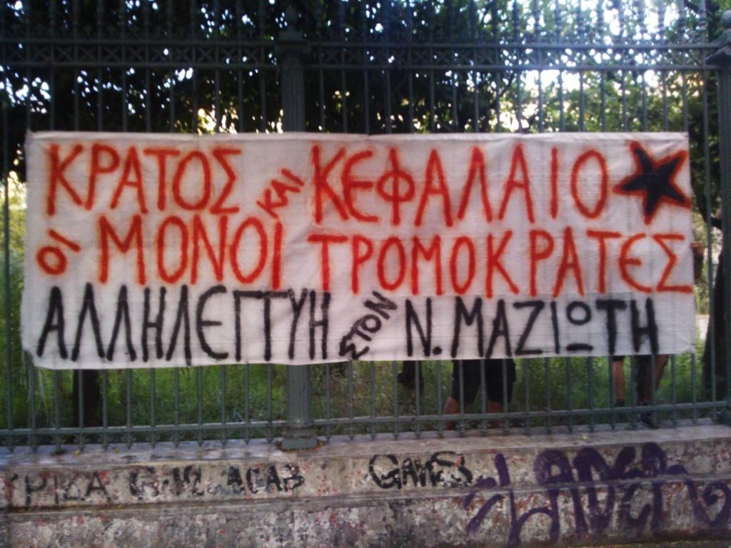 Solidaridad Nikos Maziotis