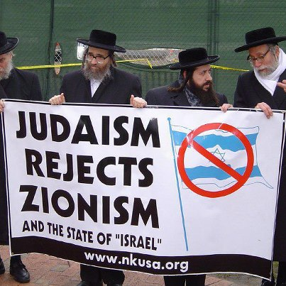 Judíos odian Israel