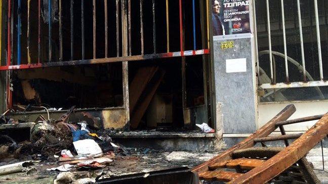 Syriza fuego