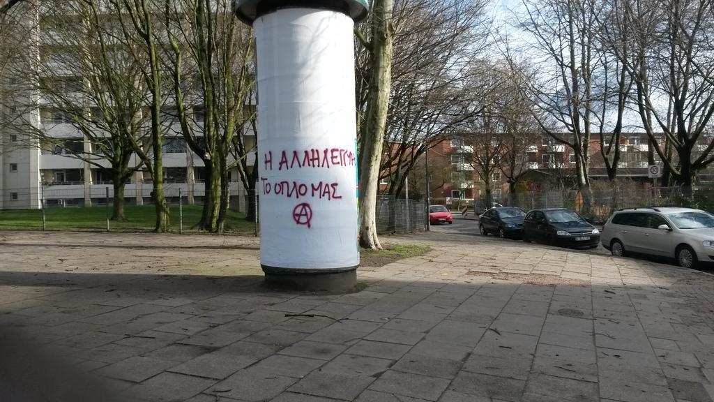 Soli Hamburgo 3